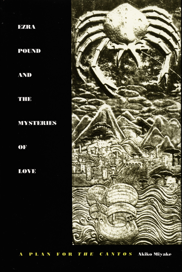 Ezra Pound and the Mysteries of Love