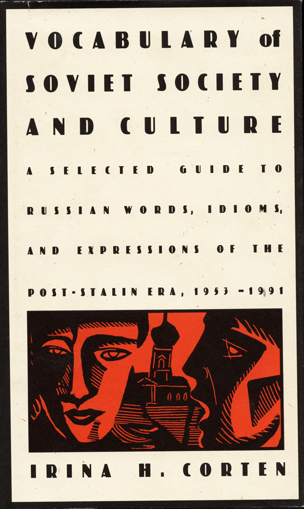 Vocabulary of Soviet Society and Culture