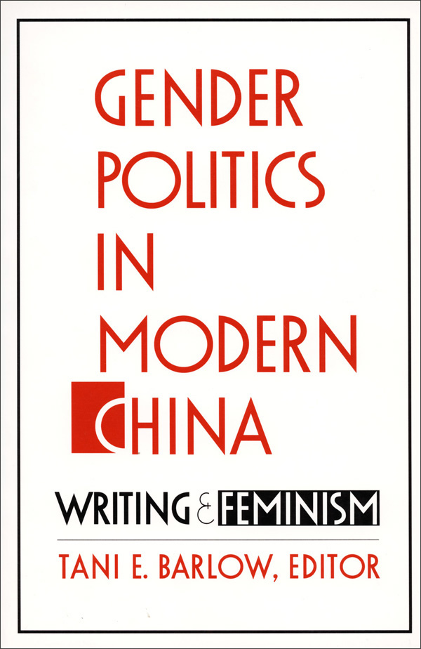 Gender Politics in Modern China