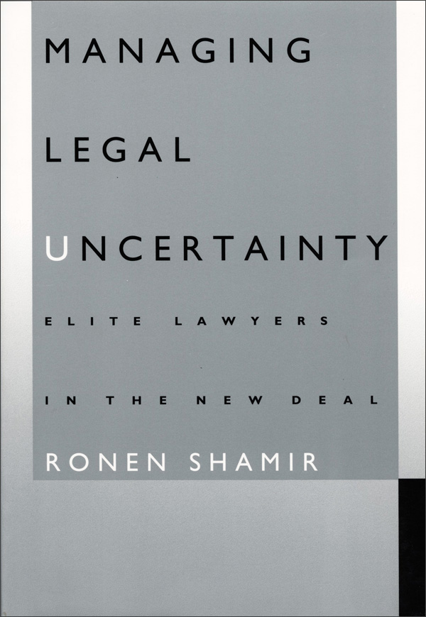 Managing Legal Uncertainty