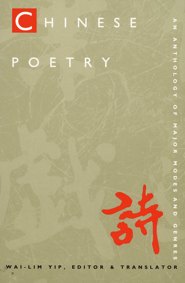 Chinese Poetry, 2nd ed., Revised