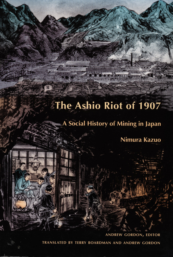 The Ashio Riot of 1907