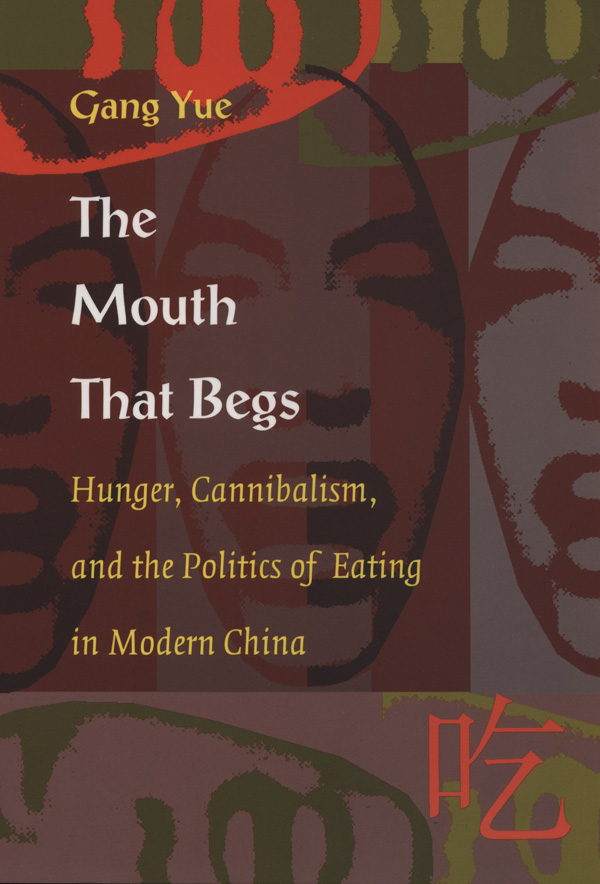 The Mouth That Begs