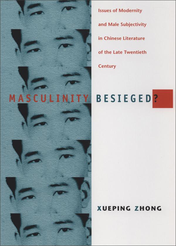 Masculinity Besieged?