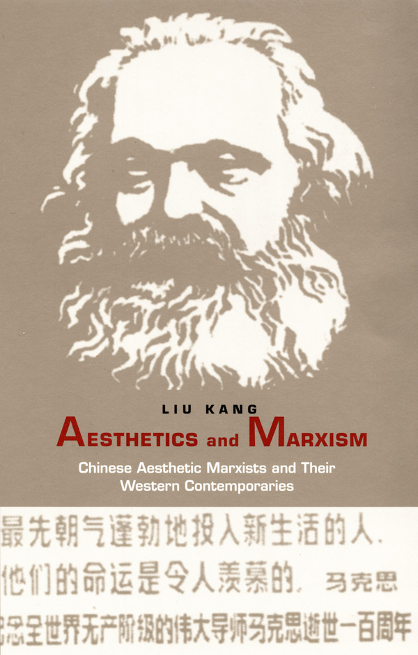 Aesthetics and Marxism