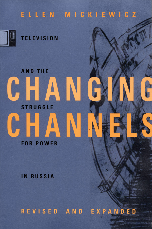 Changing Channels