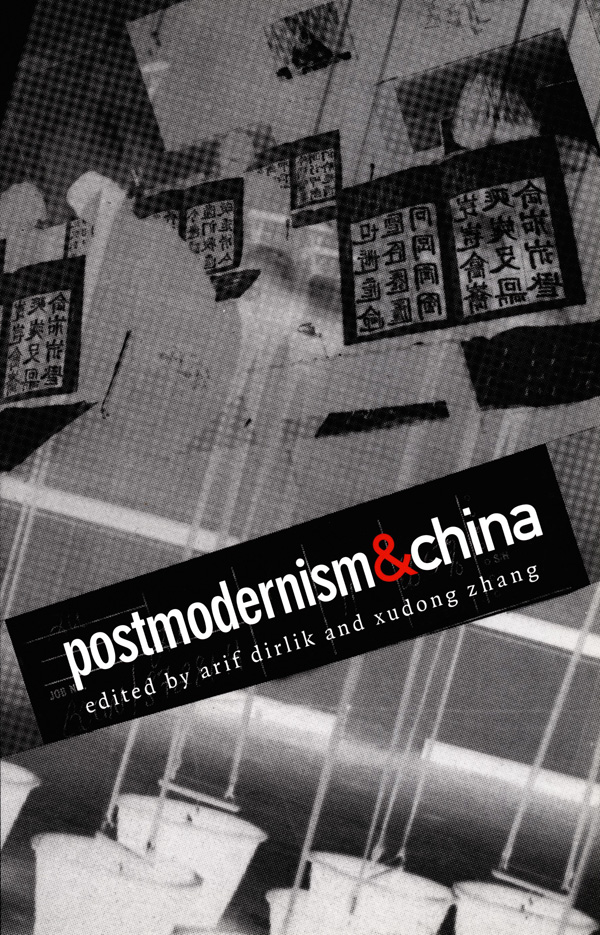 Postmodernism and China