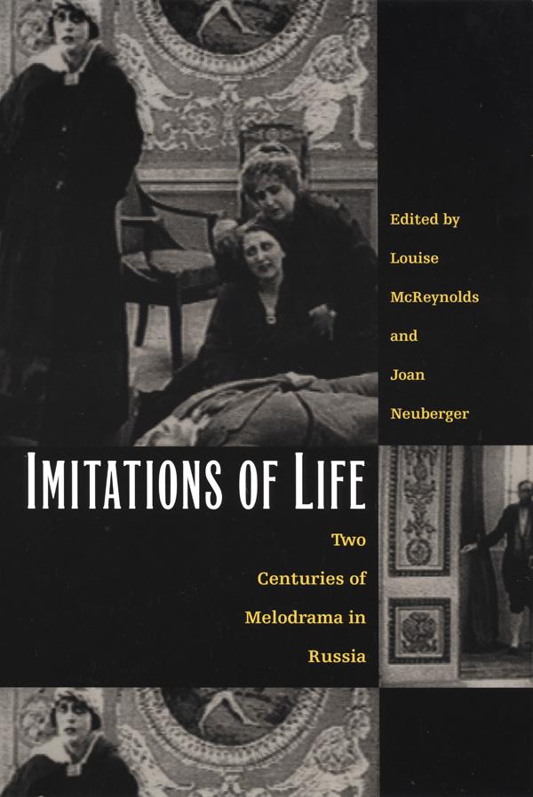 Imitations of Life