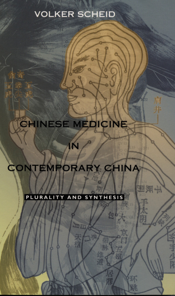 China Journal Of Science And Arts