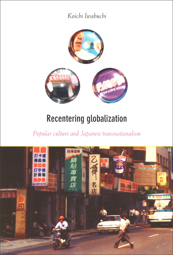 Recentering Globalization