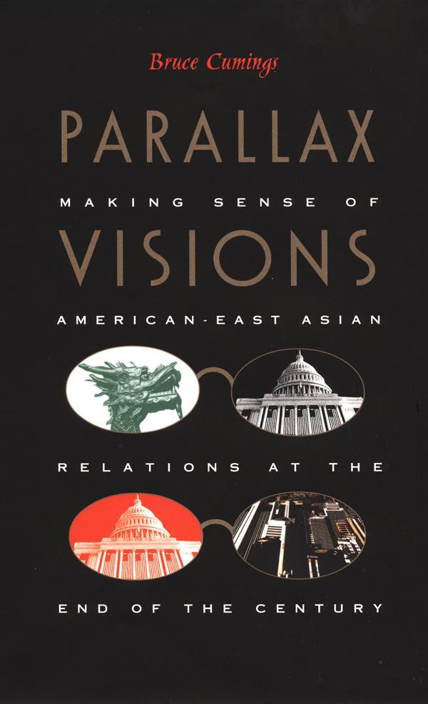 Parallax Visions
