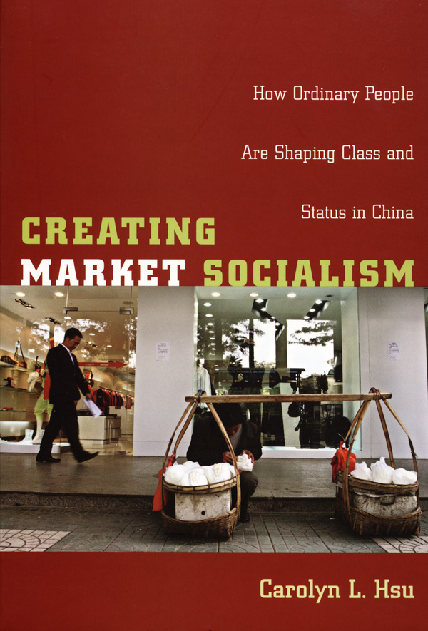 Creating Market Socialism