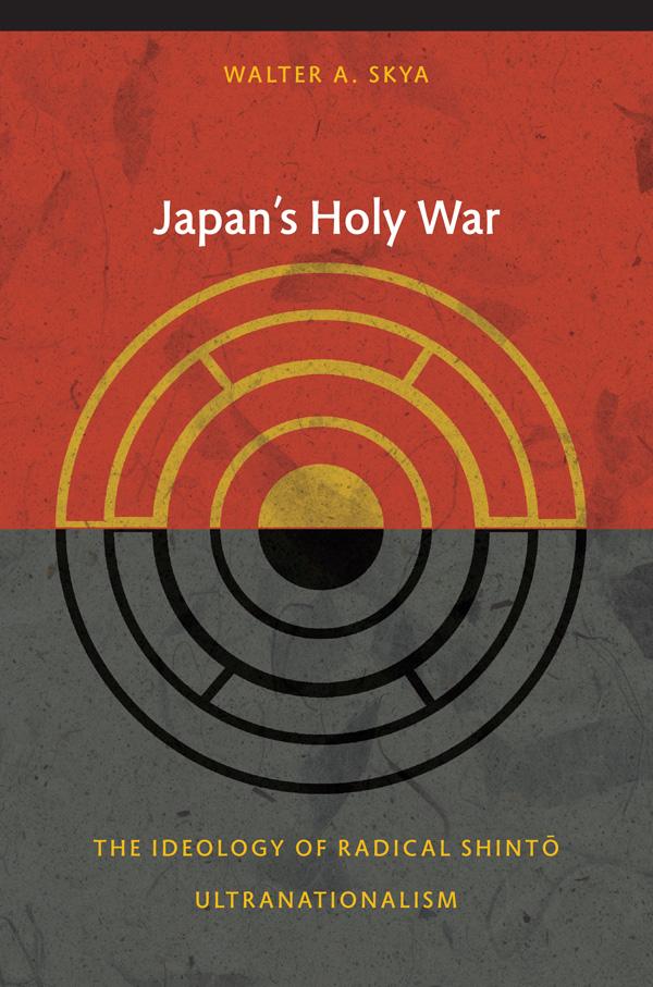 Japan′s Holy War