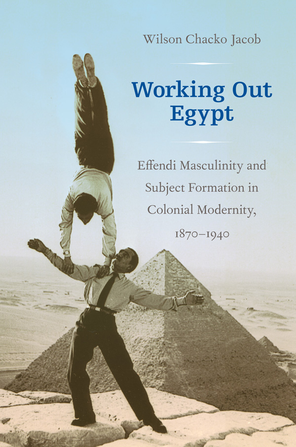 Working Out Egypt