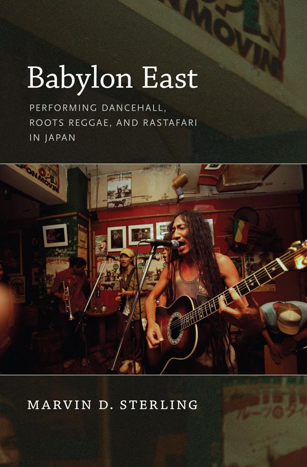 Babylon East