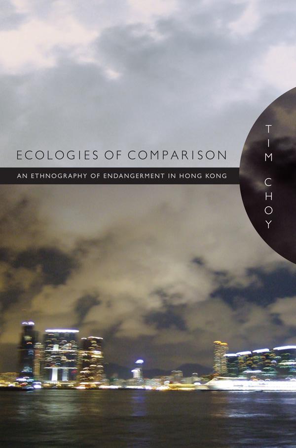 Ecologies of Comparison