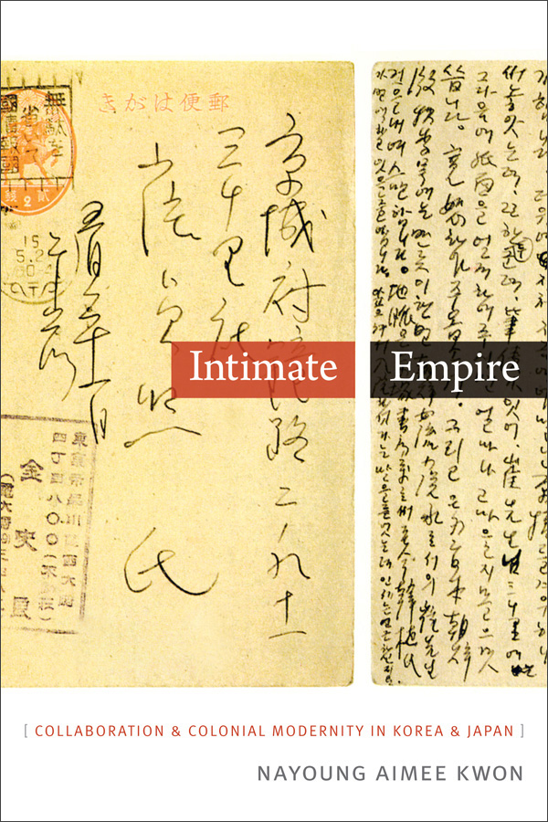 Intimate Empire