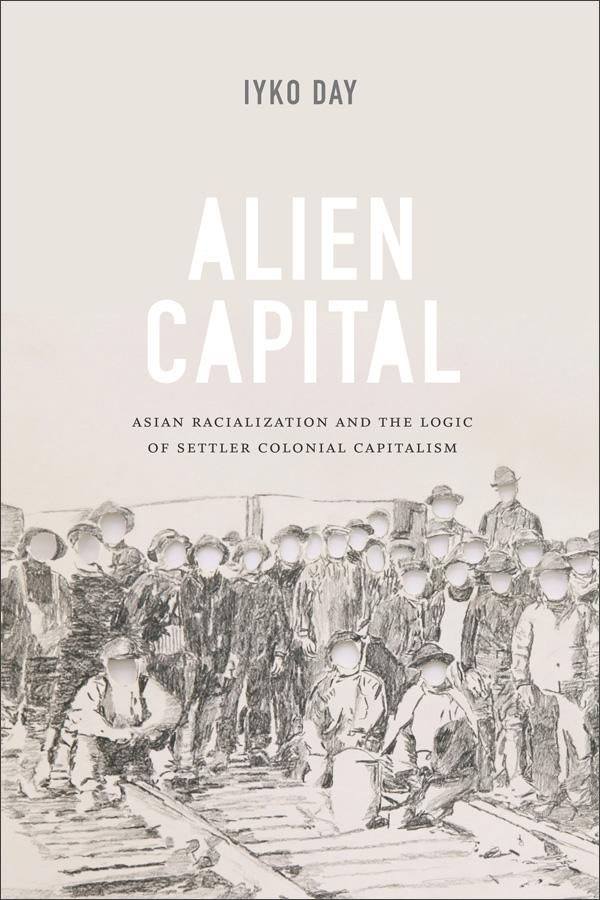 Alien Capital