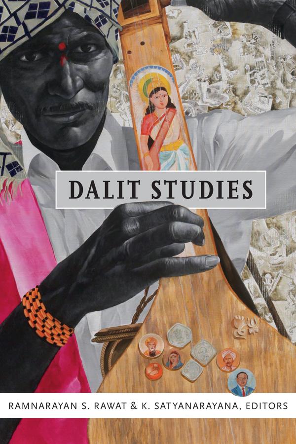 Dalit Studies