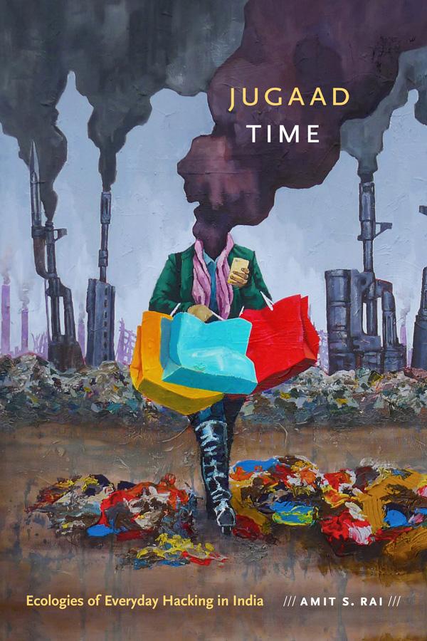 Jugaad Time