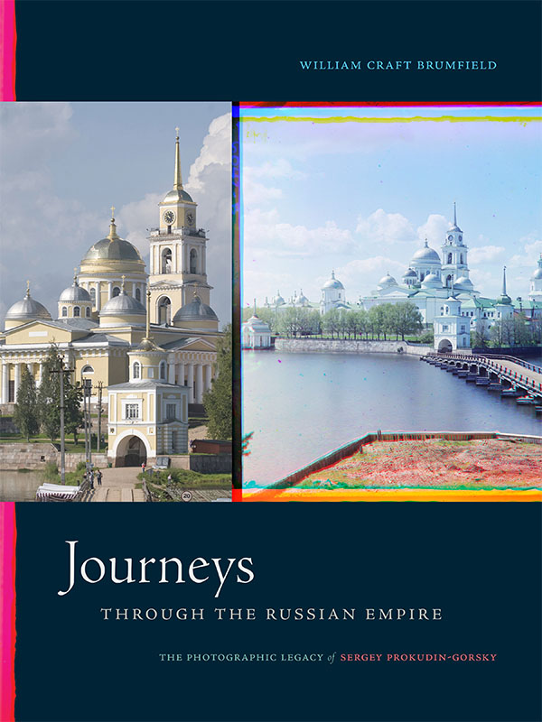 Journeys through the Russian Empire