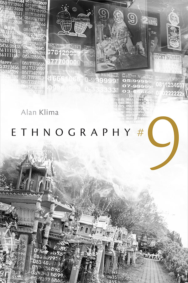 Ethnography #9 - New