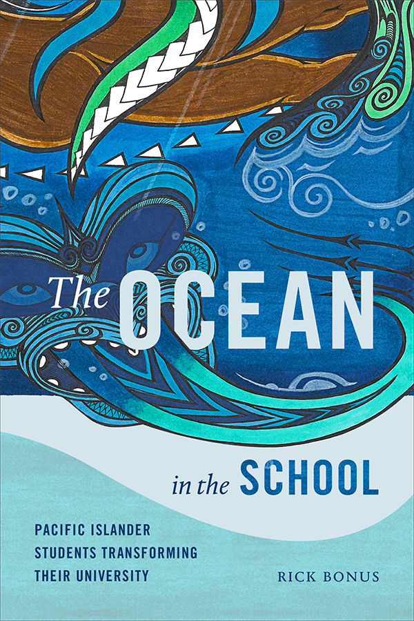 The Ocean in the School