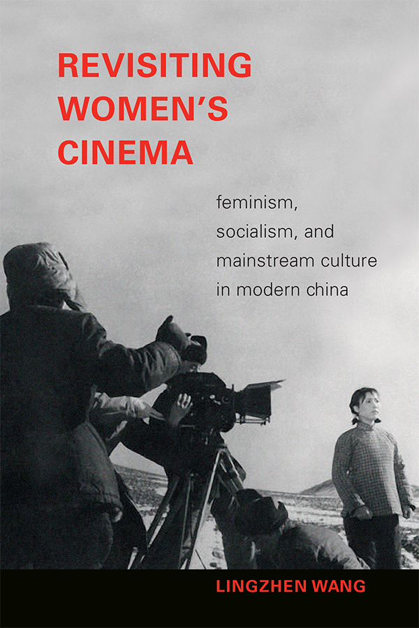 Revisiting Women′s Cinema