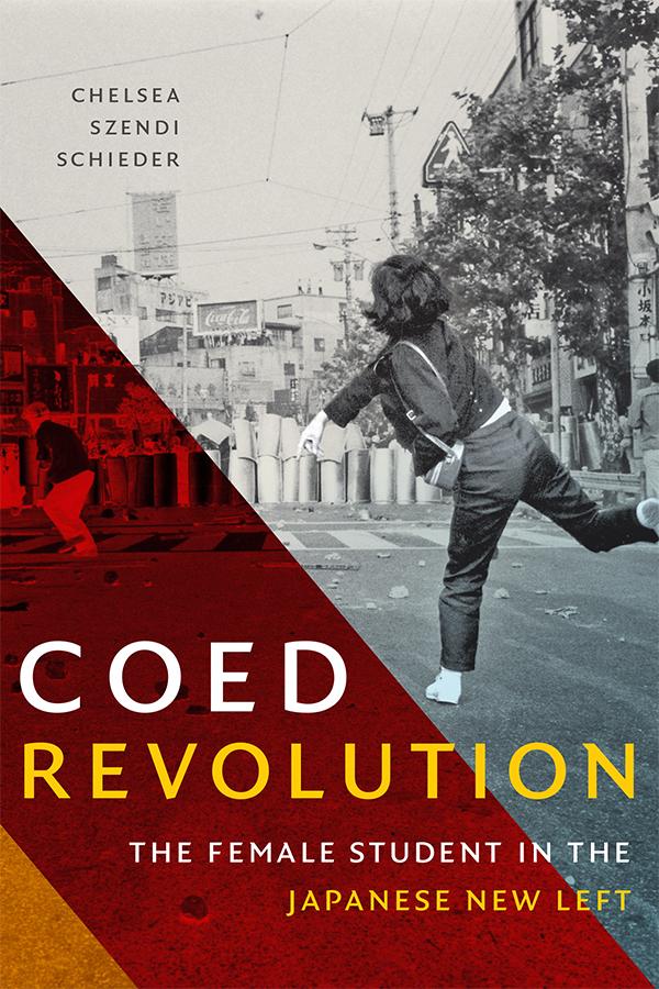Coed Revolution