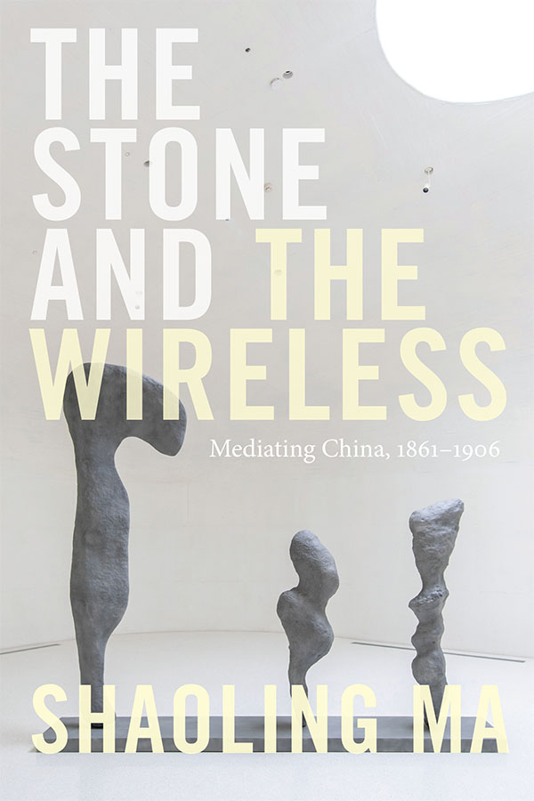 The Stone and the Wireless