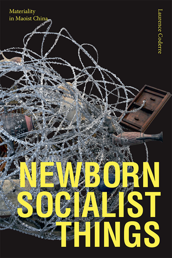 Newborn Socialist Things
