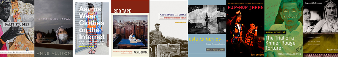 Asian Studies collection header