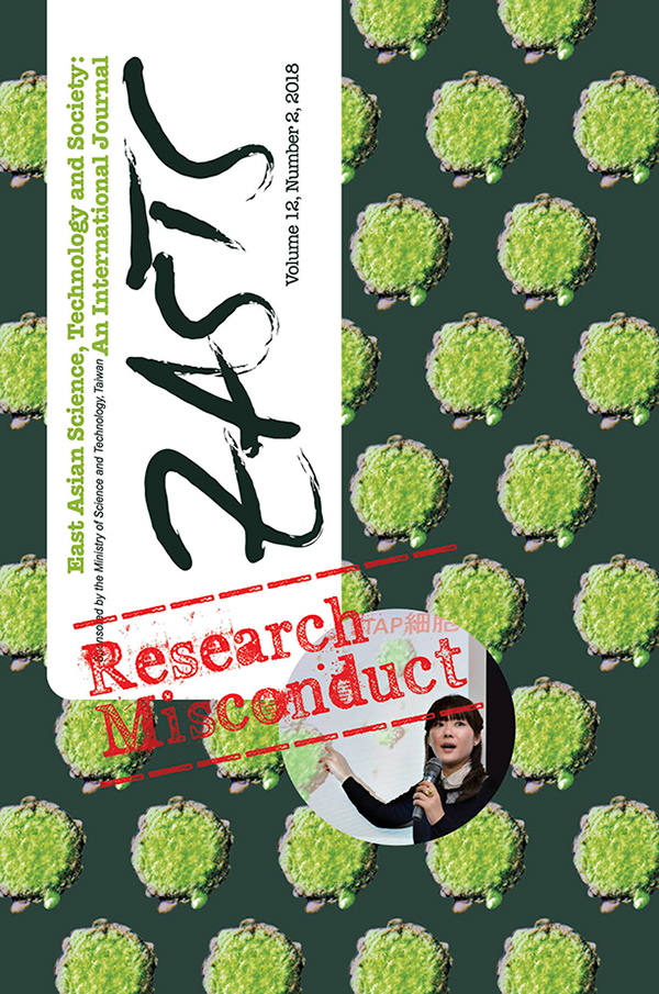 Research Misconduct in East Asia122