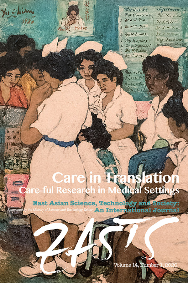 Care in Translation: Care-ful Research in Medical Settings - New