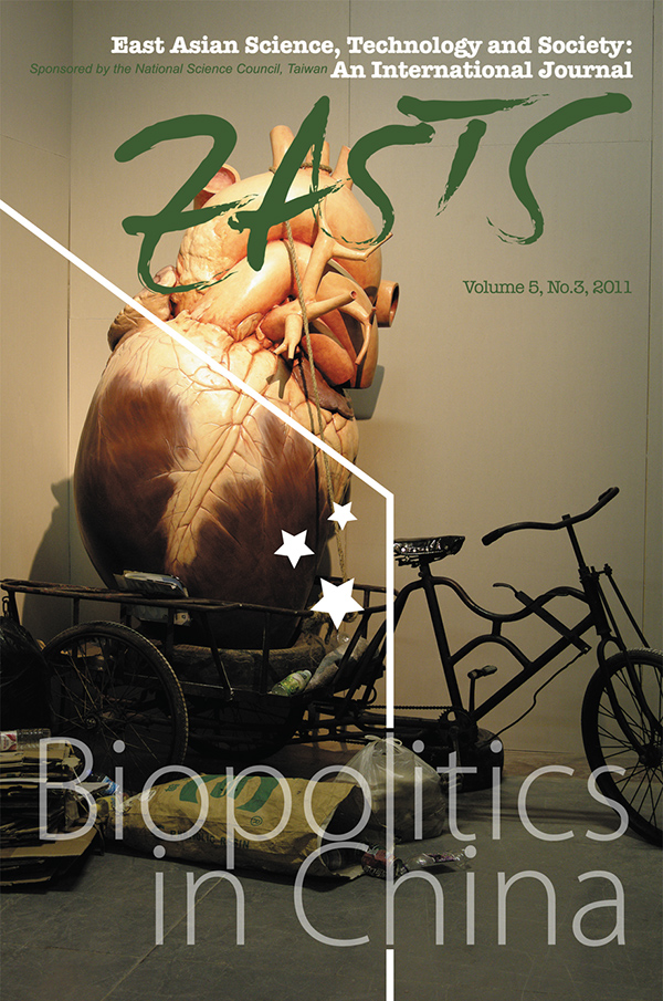 Biopolitics in China