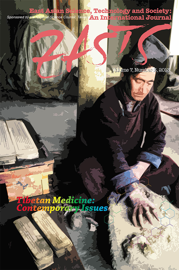 Contemporary Issues in the Anthropology of Tibetan Medicine73
