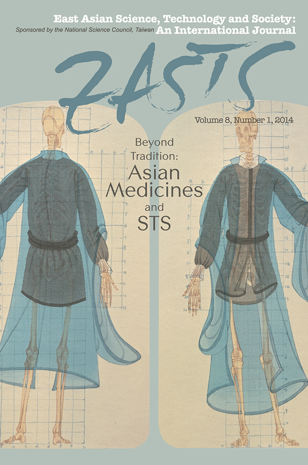 Beyond Tradition: Asian Medicines and STS81