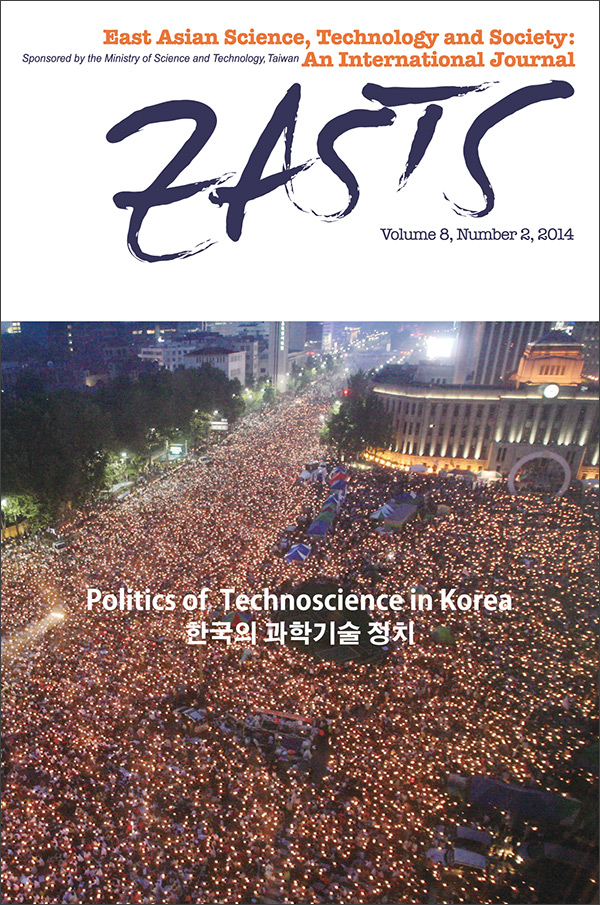 Politics of Technoscience in Korea