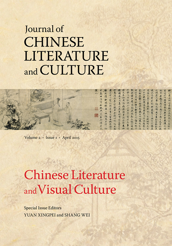Chinese Literature and Visual Culture21
