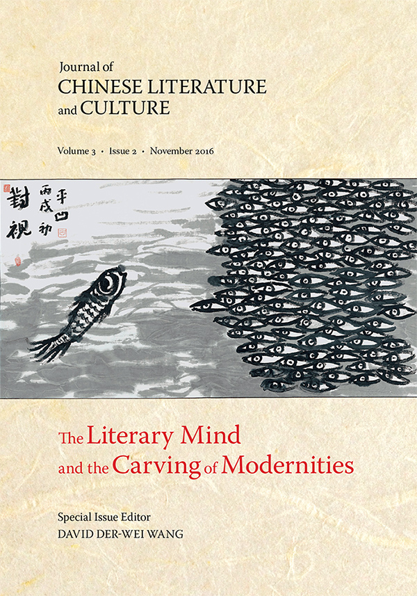 The Literary Mind and the Carving of Modernities32
