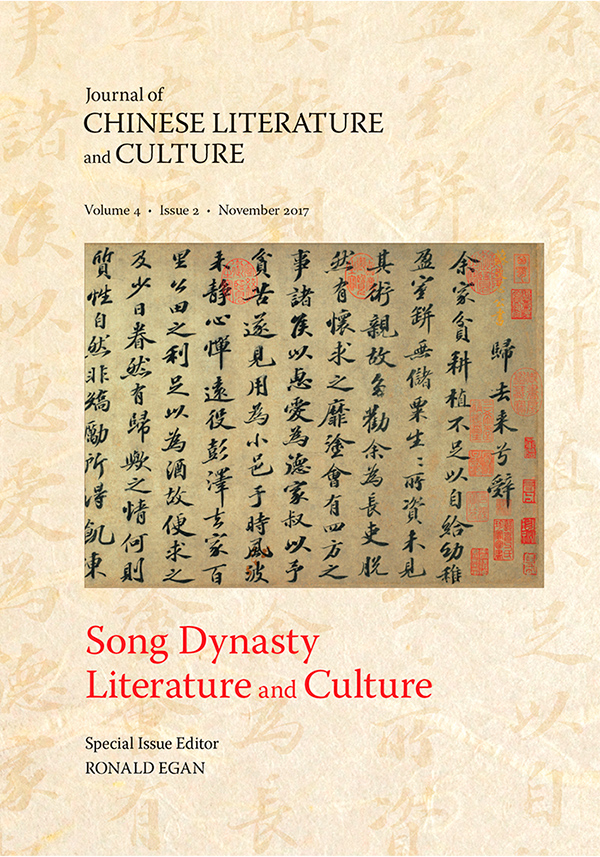 Song Dynasty Literature and Culture