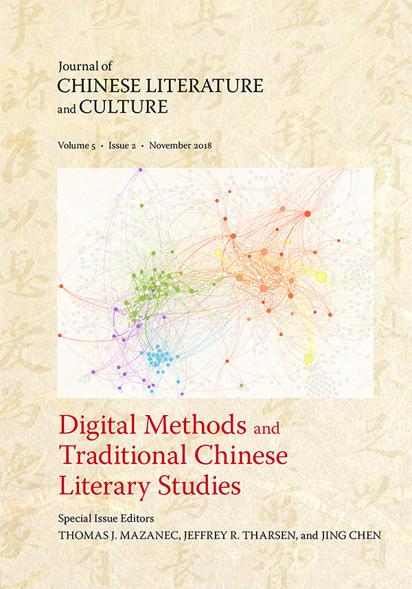 Digital Methods and Traditional Chinese Literary Studies