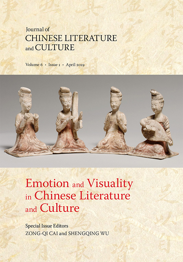 Emotion and Visuality in Chinese Literature and Culture