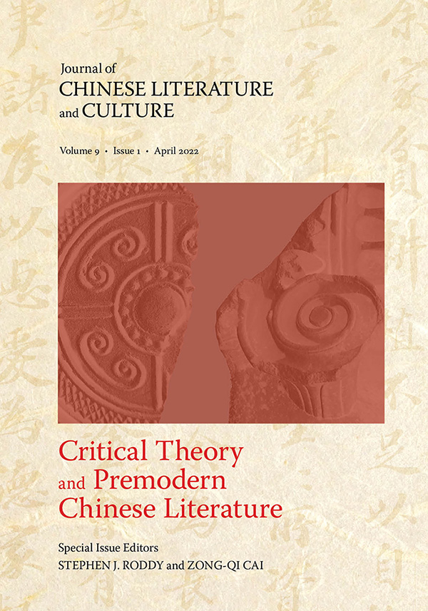 Journal of Chinese Literature and Culture