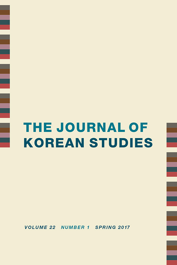 Journal of Korean Studies 22:1221