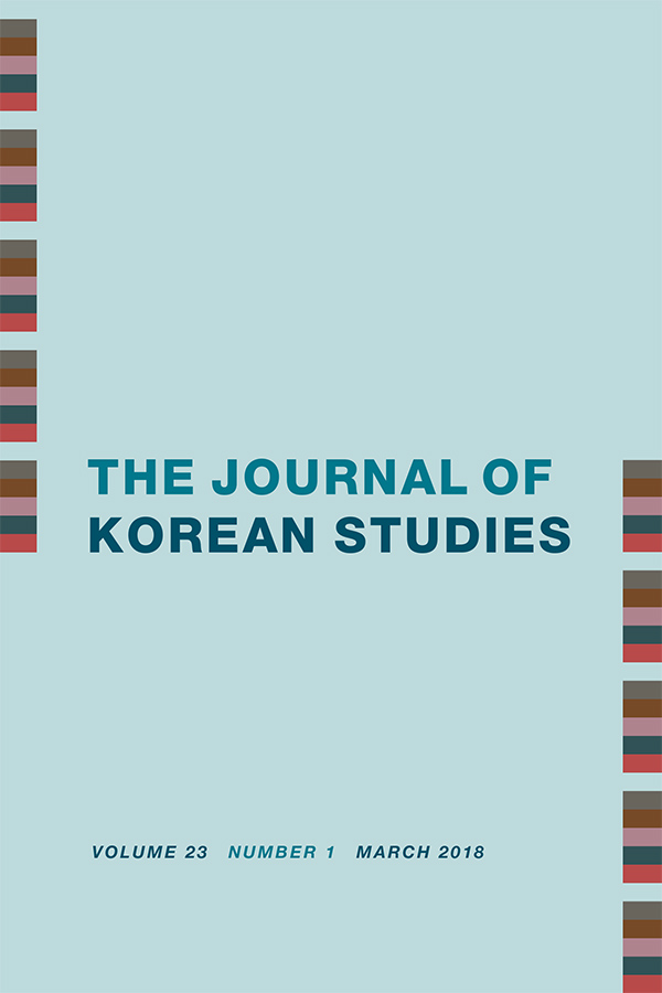Journal of Korean Studies 23:1