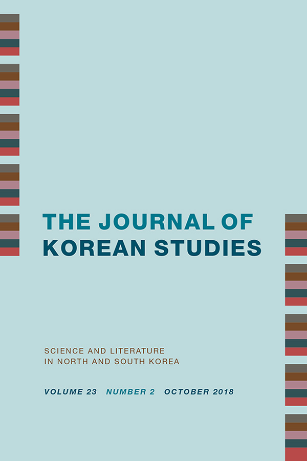 Science and Literature in North and South Korea232