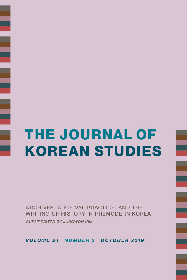 Archives, Archival Practices, and the Writing of History in Premodern Korea