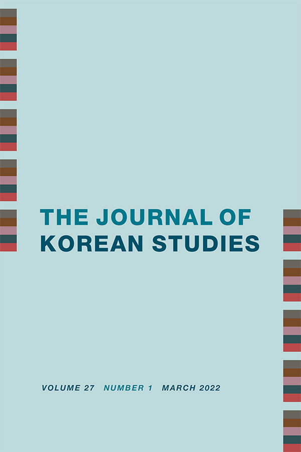 Journal of Korean Studies - Featured Journals