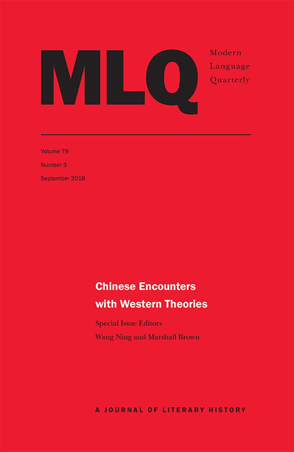 Chinese Encounters with Western Theories